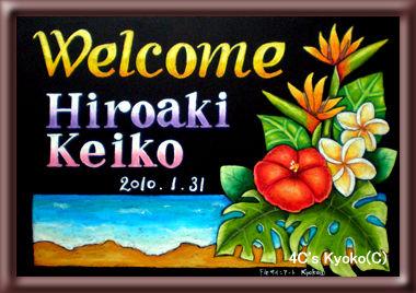 kyokowed1.jpg