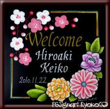 kyokowed8.jpg