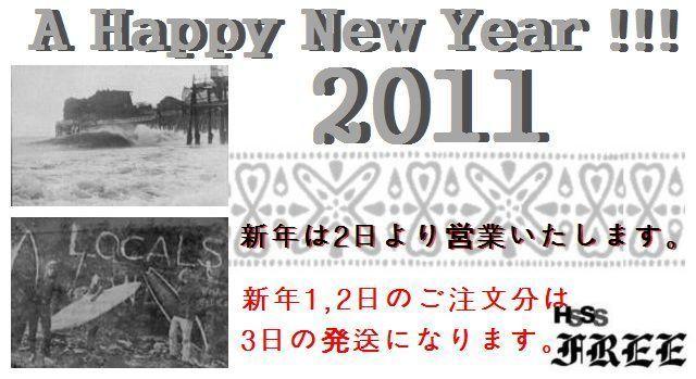 2011新年POP-locals640x349