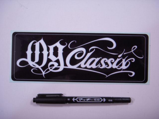 blog DSCN5265