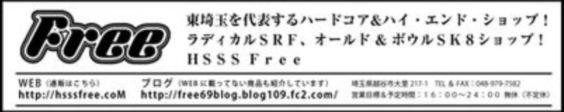 fr9942522_186[1]