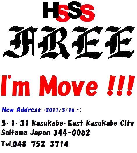 Im move hsss free  logo 1