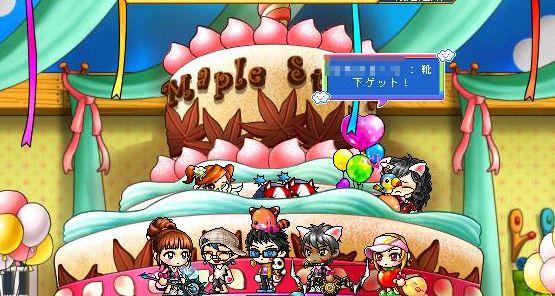 ゆめ結婚 ケーキ