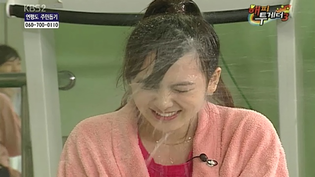 Happy_together_ep175_jiyoung.jpg