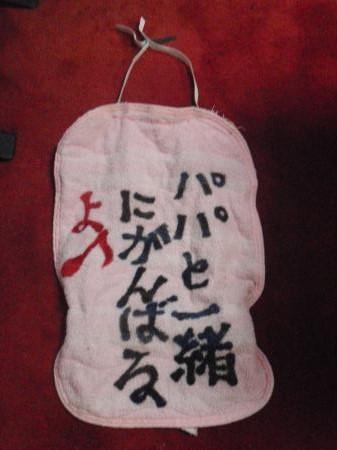 繧ヲ繧ェ繝シ繧ュ繝ウ繧ー縺ョ貅門y+008_convert_20091111192426