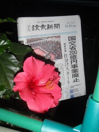 繧ヲ繧ェ繝シ繧ュ繝ウ繧ー縺ョ貅門y+009_convert_20091111192448
