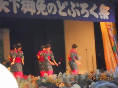 DSCN4277.jpg