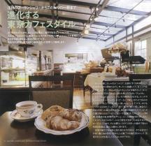 セゾンカード会報誌1