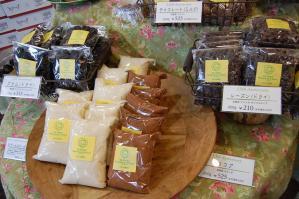 2011ラ・テール洋菓子店素材頒布2