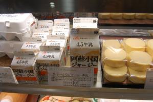 2011ラ・テール洋菓子店素材頒布5