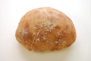新れんこんと大葉のもちもちパン