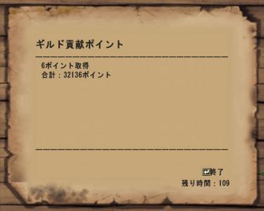 6ラスタキタ――(゚∀゚)――!!