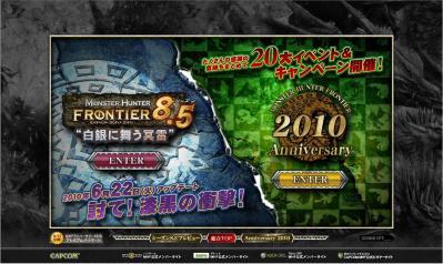 20108,5プレビューサイト