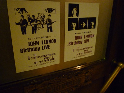 JOHN LENNON Birthday LIVE☆