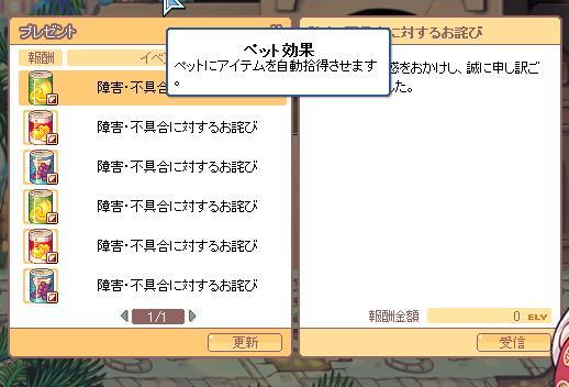 gamepo.jpg
