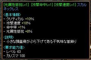 WS000011_20100521200427.jpg