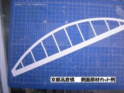 DSCN3381.jpg