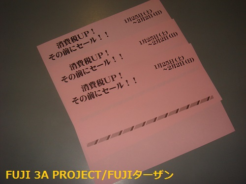 001_20140125110456fda.jpg