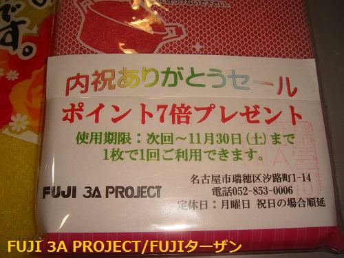002_2013102511091866e.jpg
