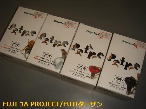 002_2013103111381263d.jpg
