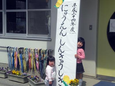 個性|京都・滋賀でリフォームするならフジ・ホーム スタッフブログ