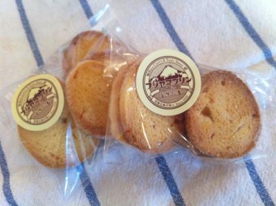 柚子クッキー