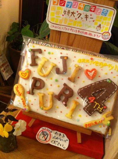 4周年記念クッキー