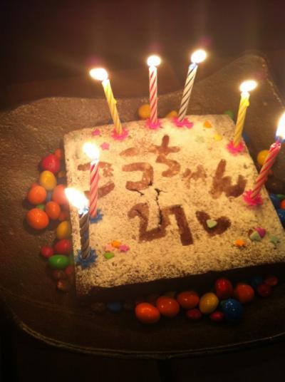 誕生日ケーキ ひ