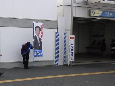 20110411002.jpg