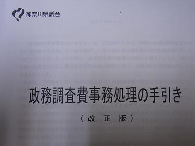 2011051301.jpg