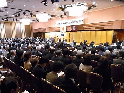 平成23年度自民党神奈川支部連合総会01