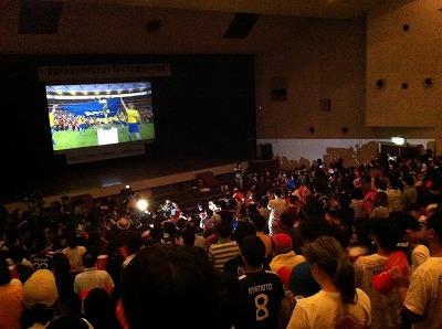 20110718ワールドカップパブリックビュー