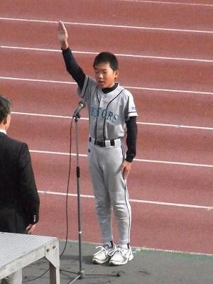 20111103コリンピック03