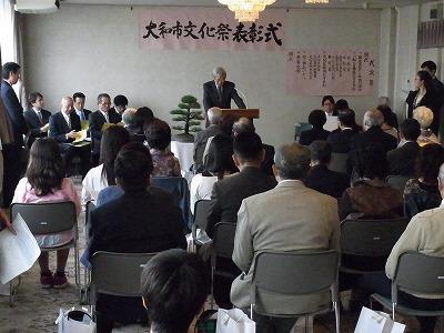 20111103文化祭01