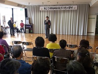 福田コミセン01
