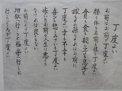 福田コミセン03