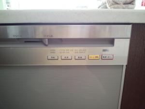 CA3F02090001