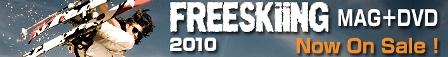 freeskiing10.jpg