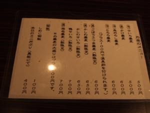 DSCF0520.jpg