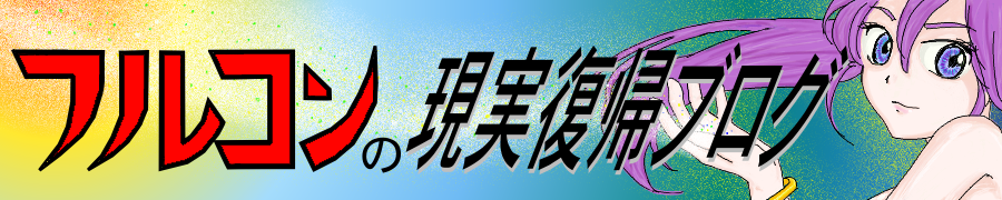 title-clock