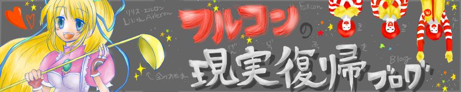 title-kajyu