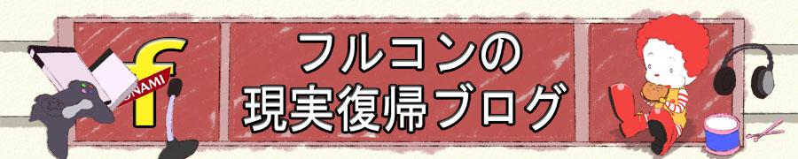 title-koroku1