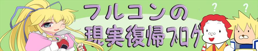 title-koroku2
