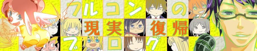 title-kuromi