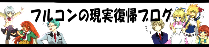 title-mitsukan