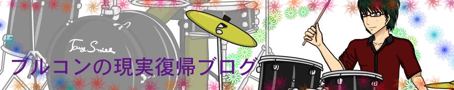 title-yuiitsu