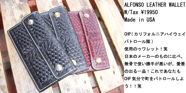 alfonso1-4.jpg