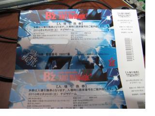 snap_fumi777_20102522226.jpg