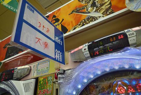 2009_1106戸田別館 0001