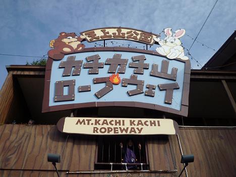 2009_1109戸田別館 0007